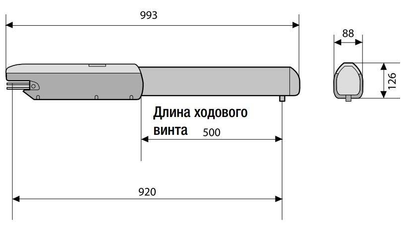 габариты привода А5000.jpg